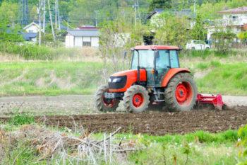 農機具修理